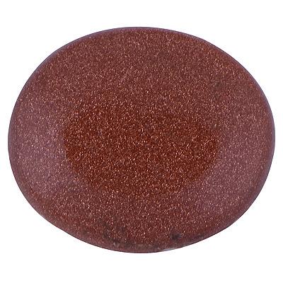 4.5gram Gold Sun Stone Gemstones